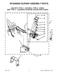 Diagram for 06 - W10096909 Burner Assembly Parts