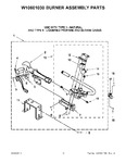 Diagram for 06 - W10601030 Burner Assembly Parts